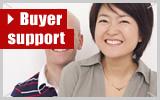 Buyersupport�`�o�C���[�T�|�[�g�`